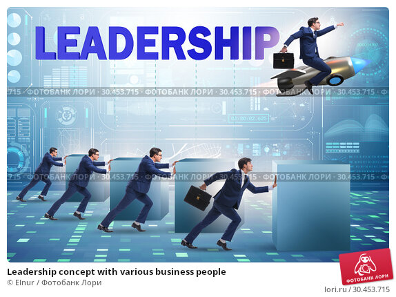 Leadership concept with various business people. Стоковое фото, фотограф Elnur / Фотобанк Лори