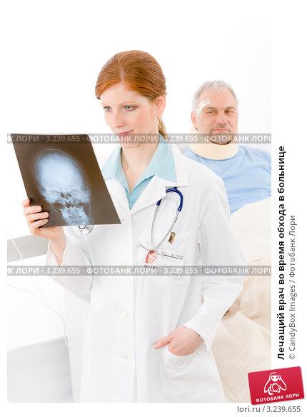 Записаться на прием к врачу в поликлинику номер 8
