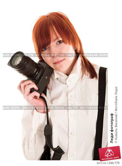 Купить «Леди фотограф», фото № 244179, снято 27 февраля 2008 г. (c) Коваль Василий / Фотобанк Лори