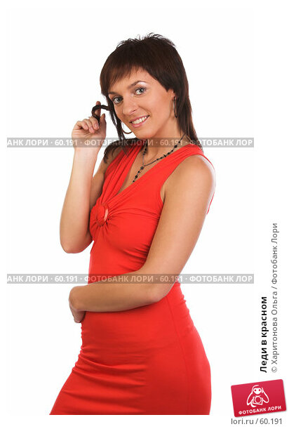 Купить «Леди в красном», фото № 60191, снято 7 июня 2007 г. (c) Харитонова Ольга / Фотобанк Лори