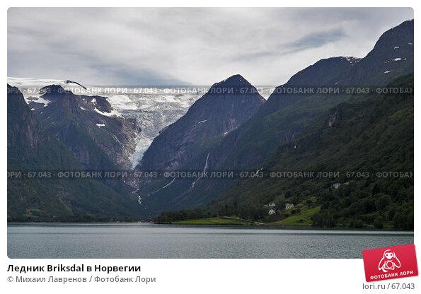 Ледник Briksdal в Норвегии, фото № 67043, снято 16 июля 2006 г. (c) Михаил Лавренов / Фотобанк Лори