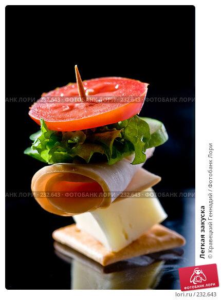 Легкая закуска, фото № 232643, снято 9 октября 2005 г. (c) Кравецкий Геннадий / Фотобанк Лори
