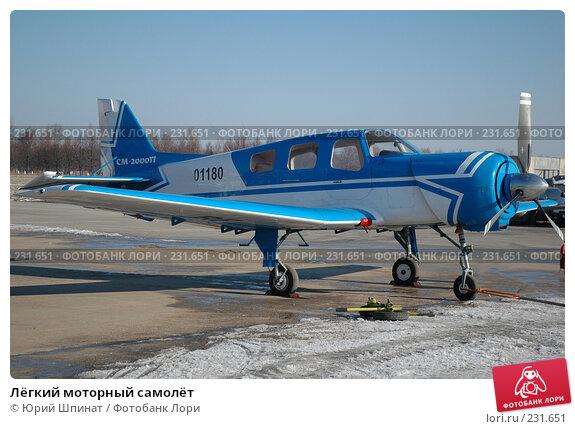 Лёгкий моторный самолёт, фото № 231651, снято 22 марта 2008 г. (c) Юрий Шпинат / Фотобанк Лори