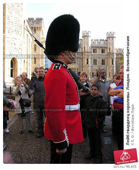 Лейб-гвардеец королевы. Лондон. Великобритания, фото № 90415, снято 29 сентября 2007 г. (c) Екатерина Овсянникова / Фотобанк Лори