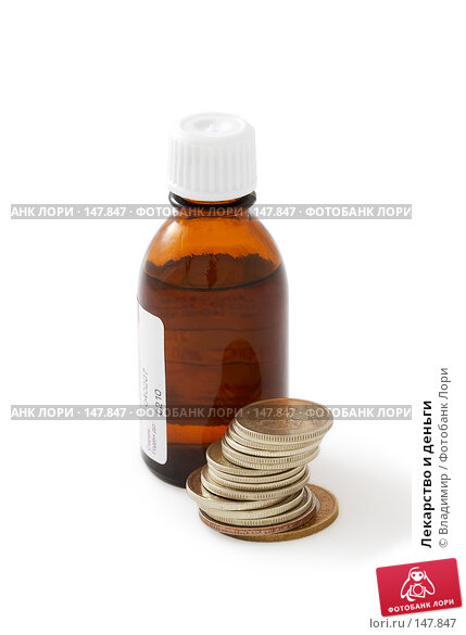 Купить «Лекарство и деньги», фото № 147847, снято 11 декабря 2007 г. (c) Владимир / Фотобанк Лори