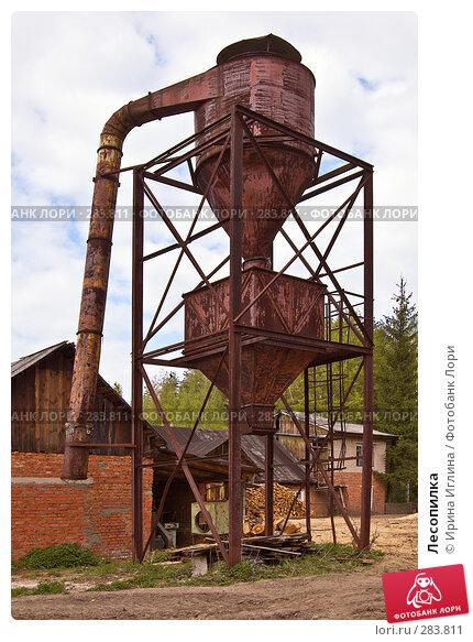 Лесопилка, фото № 283811, снято 10 мая 2008 г. (c) Ирина Иглина / Фотобанк Лори