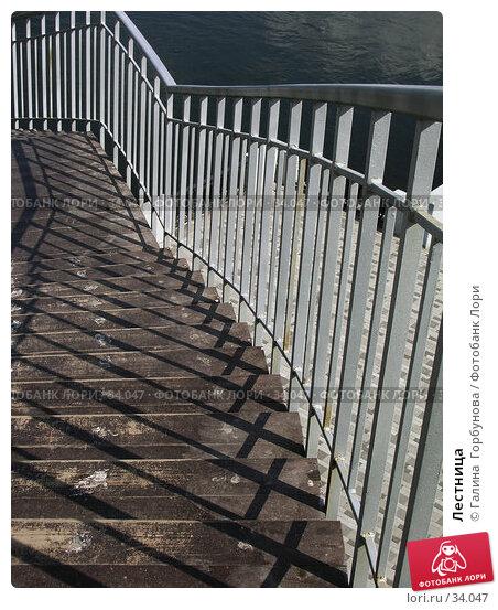 Купить «Лестница», фото № 34047, снято 16 апреля 2006 г. (c) Галина  Горбунова / Фотобанк Лори