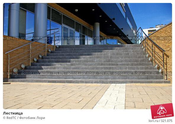 Лестница, фото № 321075, снято 13 июня 2008 г. (c) RedTC / Фотобанк Лори