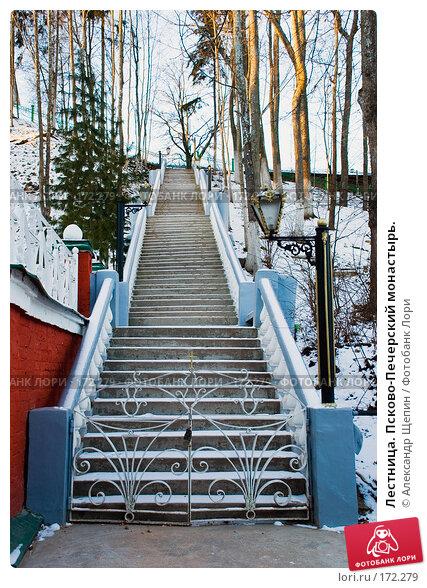 Лестница. Псково-Печерский монастырь., эксклюзивное фото № 172279, снято 4 января 2008 г. (c) Александр Щепин / Фотобанк Лори