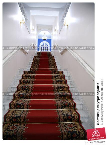 Лестница внутри здания, фото № 260627, снято 25 июля 2017 г. (c) Losevsky Pavel / Фотобанк Лори