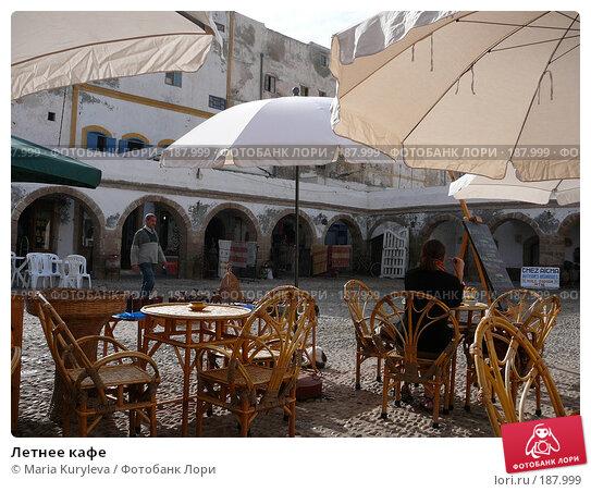 Летнее кафе, фото № 187999, снято 12 ноября 2007 г. (c) Maria Kuryleva / Фотобанк Лори