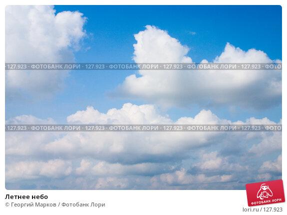 Летнее небо, фото № 127923, снято 26 августа 2006 г. (c) Георгий Марков / Фотобанк Лори