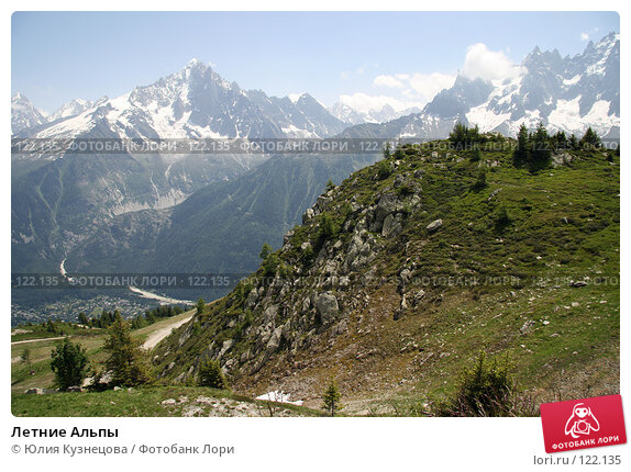 Летние Альпы, фото № 122135, снято 20 июня 2007 г. (c) Юлия Кузнецова / Фотобанк Лори