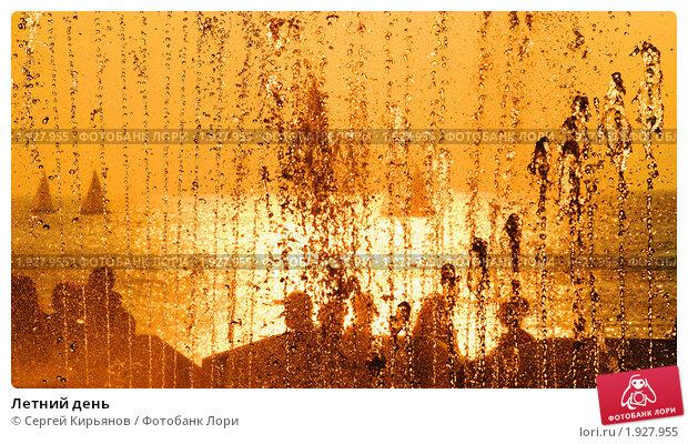 Летний день. Стоковое фото, фотограф Сергей Кирьянов / Фотобанк Лори
