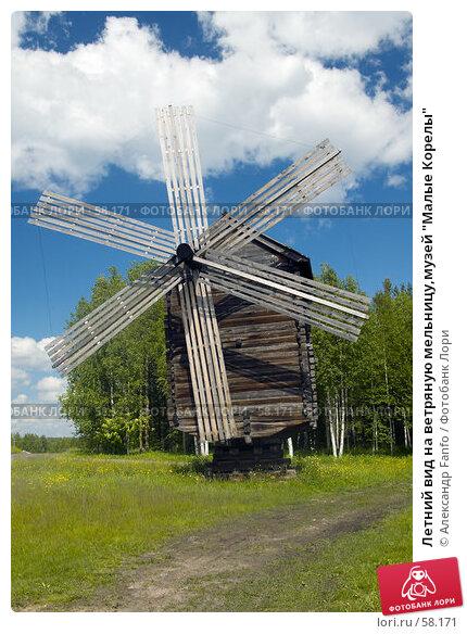 """Летний вид на ветряную мельницу,музей """"Малые Корелы"""", фото № 58171, снято 27 июня 2007 г. (c) Александр Fanfo / Фотобанк Лори"""
