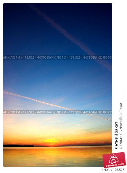 Летний закат, фото № 175523, снято 25 июля 2017 г. (c) Ольга С. / Фотобанк Лори