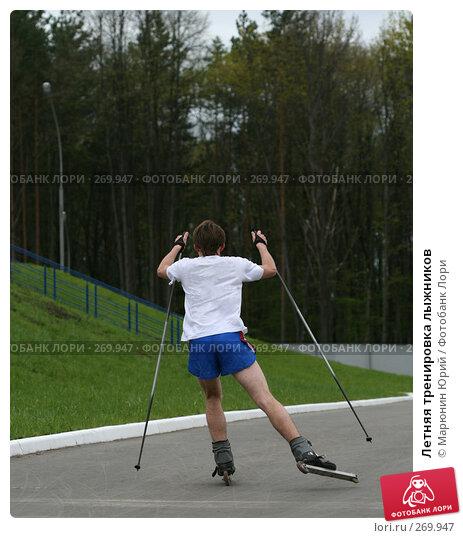 Летняя тренировка лыжников, фото № 269947, снято 23 апреля 2008 г. (c) Марюнин Юрий / Фотобанк Лори