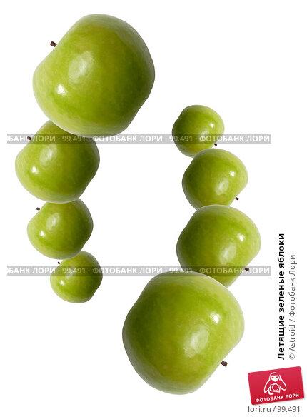 Летящие зеленые яблоки, фото № 99491, снято 23 января 2017 г. (c) Astroid / Фотобанк Лори