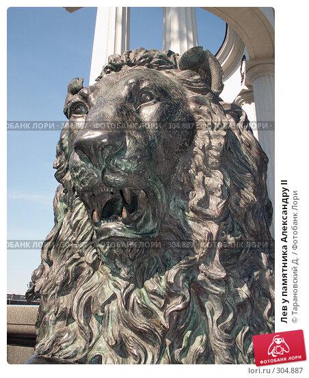 Купить «Лев у памятника Александру II», фото № 304887, снято 22 июля 2006 г. (c) Тарановский Д. / Фотобанк Лори