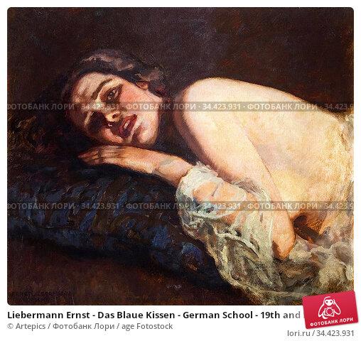 Liebermann Ernst - Das Blaue Kissen - German School - 19th and Early... Редакционное фото, фотограф Artepics / age Fotostock / Фотобанк Лори