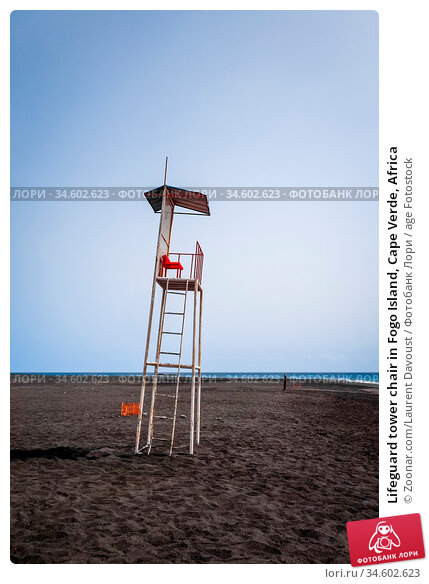Lifeguard tower chair in Fogo Island, Cape Verde, Africa. Стоковое фото, фотограф Zoonar.com/Laurent Davoust / age Fotostock / Фотобанк Лори