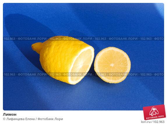 Лимон, фото № 102963, снято 22 июля 2017 г. (c) Лифанцева Елена / Фотобанк Лори