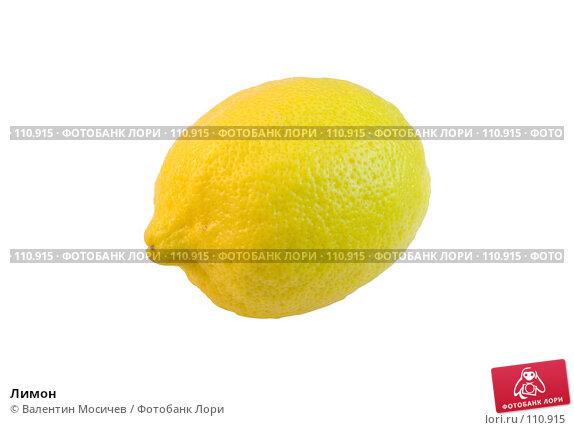 Лимон, фото № 110915, снято 5 ноября 2006 г. (c) Валентин Мосичев / Фотобанк Лори