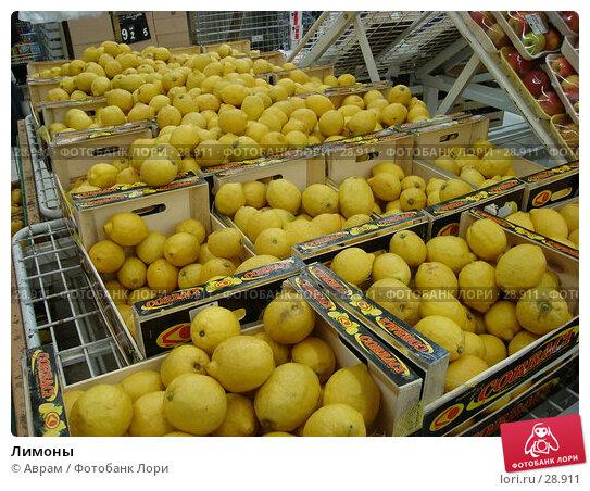Купить «Лимоны», фото № 28911, снято 1 апреля 2007 г. (c) Аврам / Фотобанк Лори