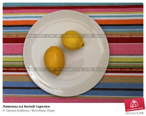 Купить «Лимоны на белой тарелке», фото № 4795, снято 17 июня 2006 г. (c) Tamara Kulikova / Фотобанк Лори