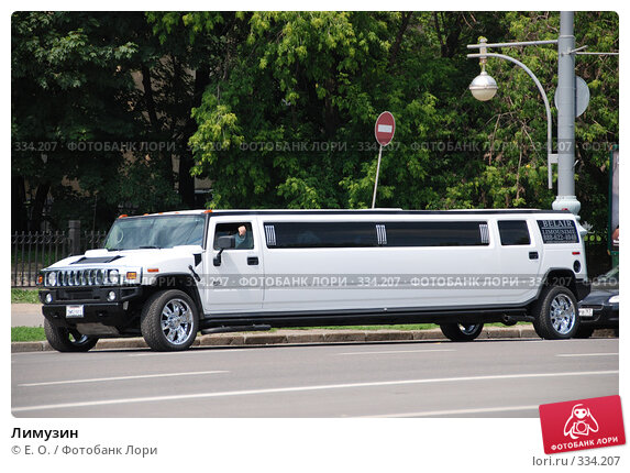 Лимузин, фото № 334207, снято 21 июня 2008 г. (c) Екатерина Овсянникова / Фотобанк Лори
