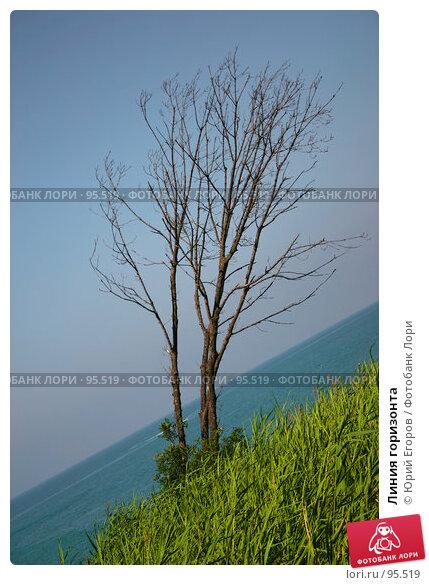 Линия горизонта, фото № 95519, снято 29 июля 2004 г. (c) Юрий Егоров / Фотобанк Лори