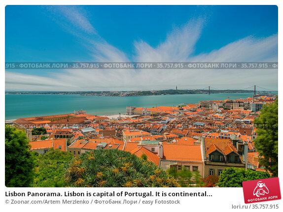 Lisbon Panorama. Lisbon is capital of Portugal. It is continental... Стоковое фото, фотограф Zoonar.com/Artem Merzlenko / easy Fotostock / Фотобанк Лори