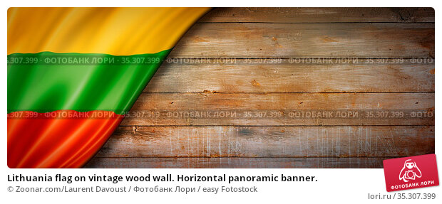 Lithuania flag on vintage wood wall. Horizontal panoramic banner. Стоковое фото, фотограф Zoonar.com/Laurent Davoust / easy Fotostock / Фотобанк Лори