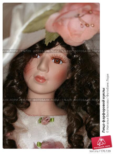 Лицо фарфоровой куклы, фото № 170139, снято 9 октября 2007 г. (c) Наталья Белотелова / Фотобанк Лори