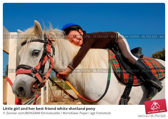 Little girl and her best friend white shetland pony. Стоковое фото, фотограф Zoonar.com/BONZAMI Emmanuelle / age Fotostock / Фотобанк Лори