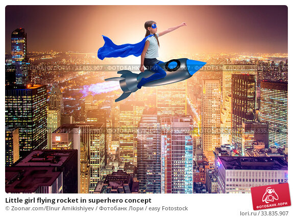 Купить «Little girl flying rocket in superhero concept», фото № 33835907, снято 1 июня 2020 г. (c) easy Fotostock / Фотобанк Лори