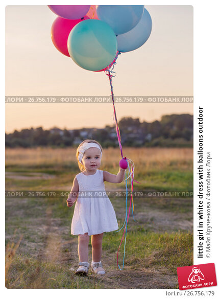 little girl in white dress with balloons outdoor, фото № 26756179, снято 10 августа 2017 г. (c) Майя Крученкова / Фотобанк Лори