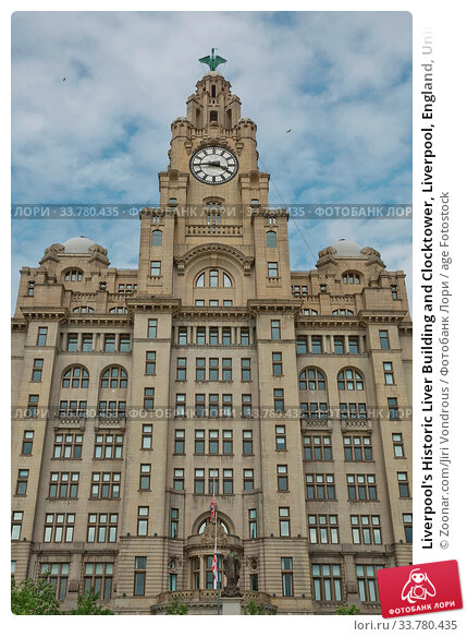 Купить «Liverpool's Historic Liver Building and Clocktower, Liverpool, England, United Kingdom. Liverpool, in North West England, is a major city and metropolitan borough with population of 478,580 in 2015.», фото № 33780435, снято 10 июля 2020 г. (c) age Fotostock / Фотобанк Лори