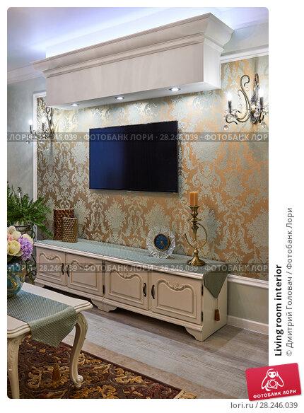 Купить «Living room interior», фото № 28246039, снято 9 февраля 2018 г. (c) Дмитрий Головач / Фотобанк Лори