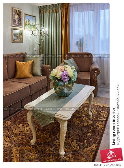 Купить «Living room interior», фото № 28246047, снято 9 февраля 2018 г. (c) Дмитрий Головач / Фотобанк Лори