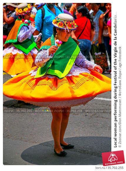Local woman performing during Festival of the Virgin de la Candelaria... Стоковое фото, фотограф Zoonar.com/Don Mammoser / age Fotostock / Фотобанк Лори