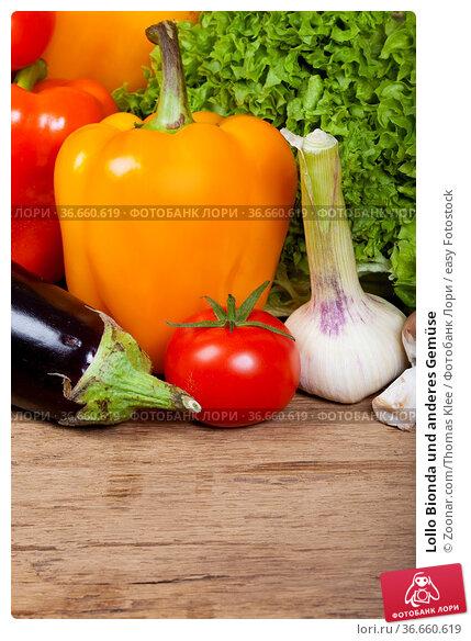 Lollo Bionda und anderes Gemüse. Стоковое фото, фотограф Zoonar.com/Thomas Klee / easy Fotostock / Фотобанк Лори