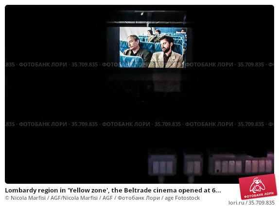 Lombardy region in 'Yellow zone', the Beltrade cinema opened at 6... Редакционное фото, фотограф Nicola Marfisi / AGF/Nicola Marfisi / AGF / age Fotostock / Фотобанк Лори