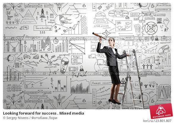 Купить «Looking forward for success . Mixed media», фото № 23801807, снято 22 апреля 2019 г. (c) Sergey Nivens / Фотобанк Лори
