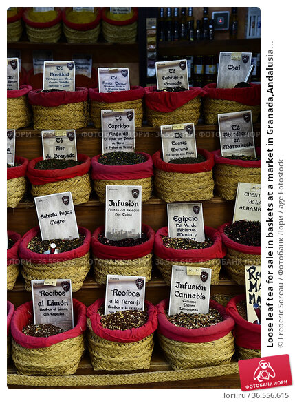 Loose leaf tea for sale in baskets at a market in Granada,Andalusia... Стоковое фото, фотограф Frederic Soreau / age Fotostock / Фотобанк Лори