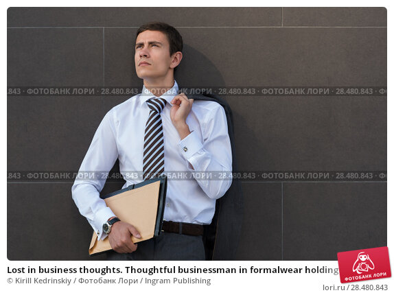 Купить «Lost in business thoughts. Thoughtful businessman in formalwear holding documents and looking away while standing against grey wall background», фото № 28480843, снято 20 июля 2014 г. (c) Ingram Publishing / Фотобанк Лори