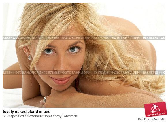 Голые молоденькие блондинки фото