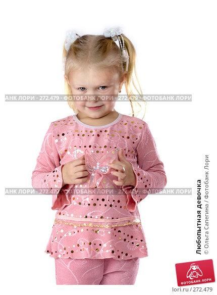 Любопытная девочка, фото № 272479, снято 16 ноября 2007 г. (c) Ольга Сапегина / Фотобанк Лори