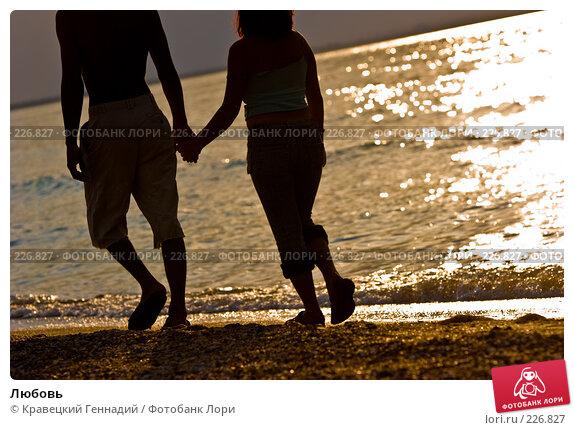 Любовь, фото № 226827, снято 12 августа 2005 г. (c) Кравецкий Геннадий / Фотобанк Лори