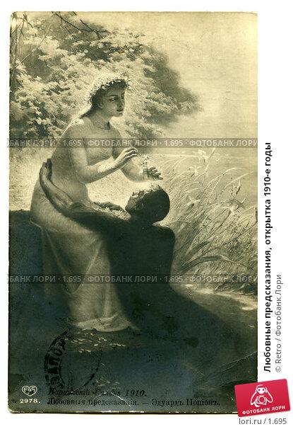 Любовные предсказания, открытка 1910-е годы, фото № 1695, снято 26 марта 2017 г. (c) Retro / Фотобанк Лори